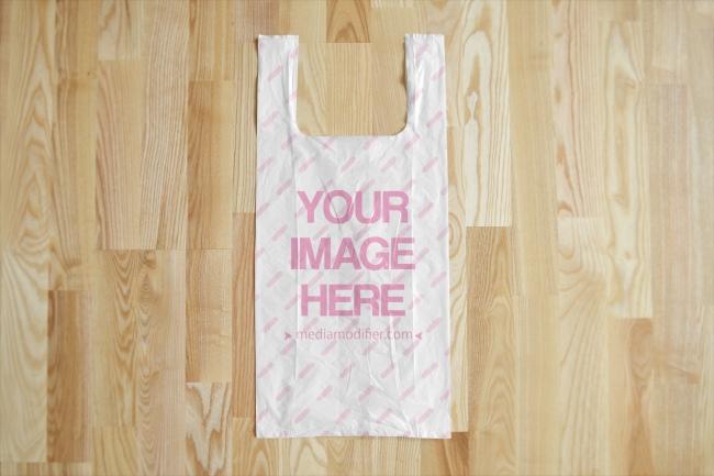 Plastic Bag Mockup Generator Template preview image